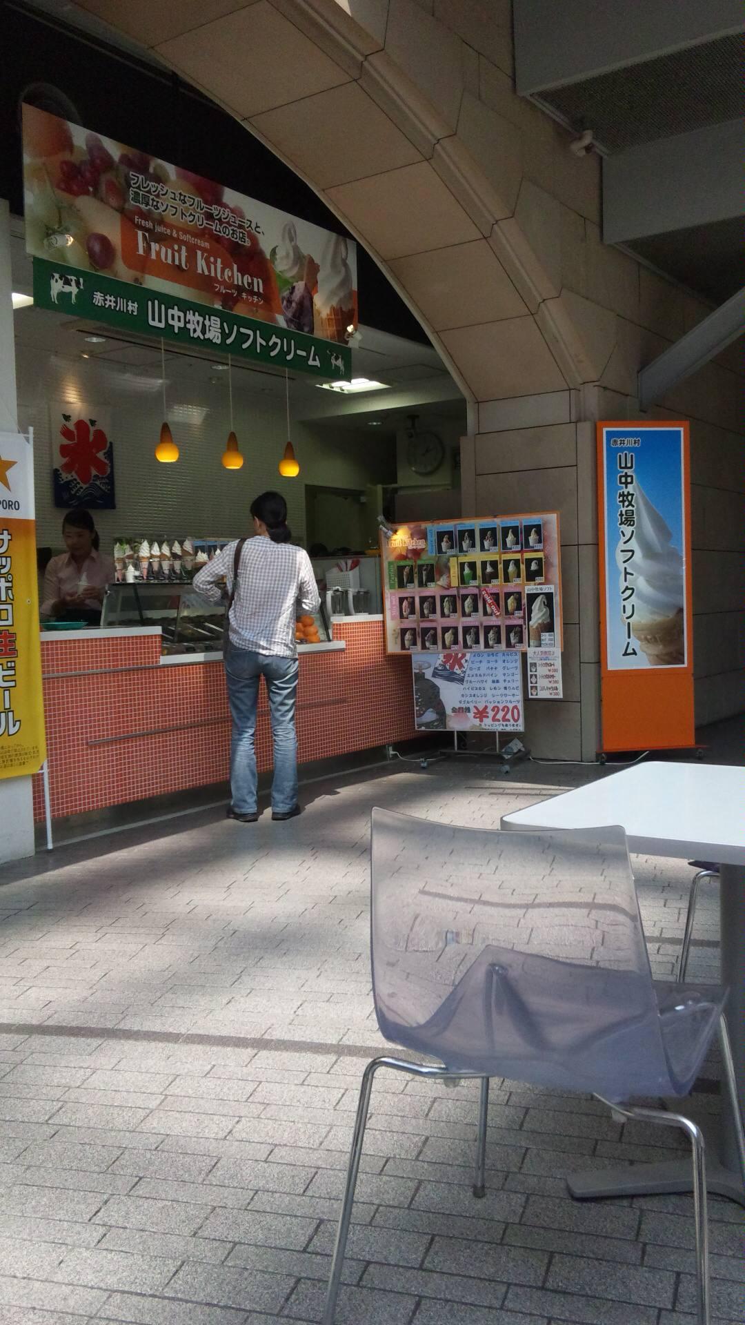 ソフトクリーム2012年〜13